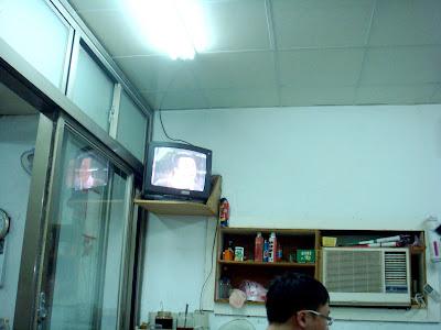 店裡的電視機