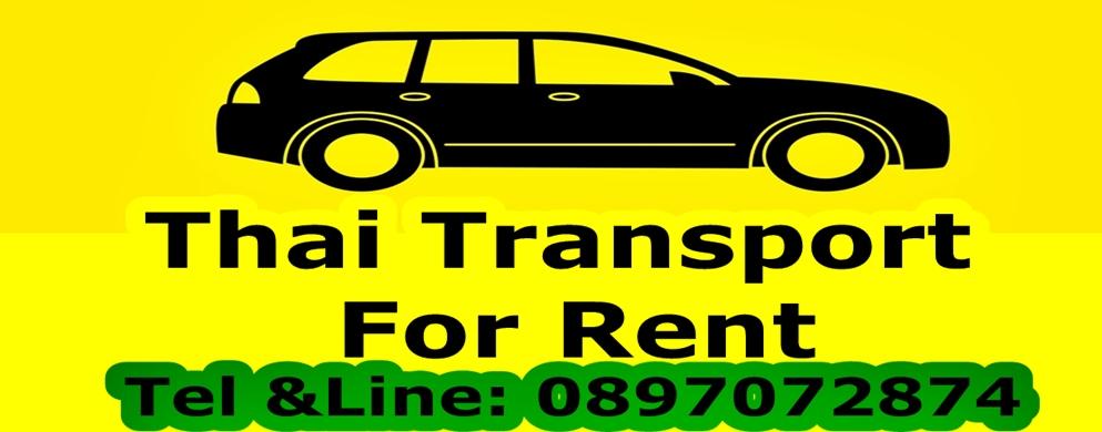 Thai Transport for rent