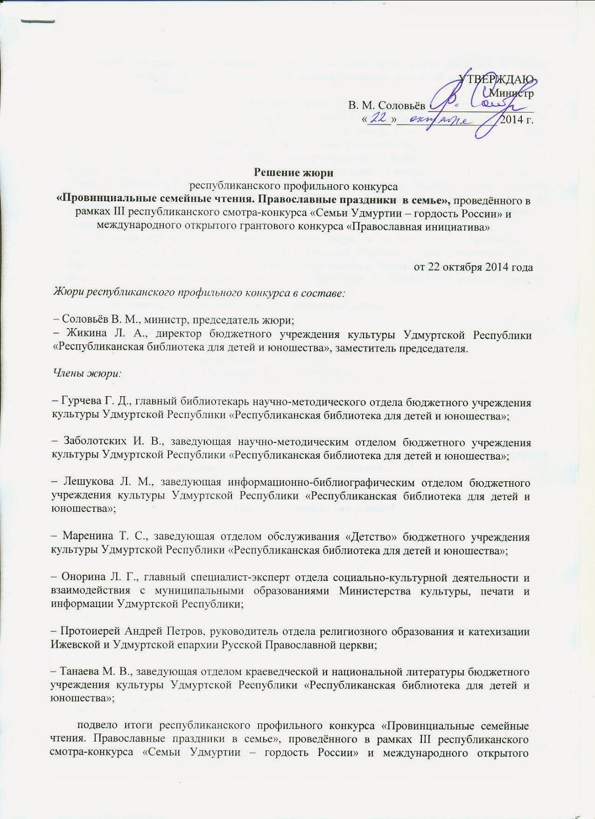 Лунный календарь на 2017 г в новосибирске