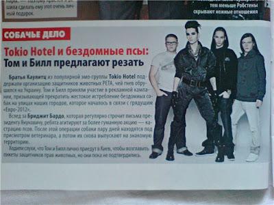 Сериал nº 15/2012 (Ucrania) Scan