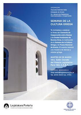 semana de la cultura griega, buenos aires, independencia de grecia, 25 de marzo