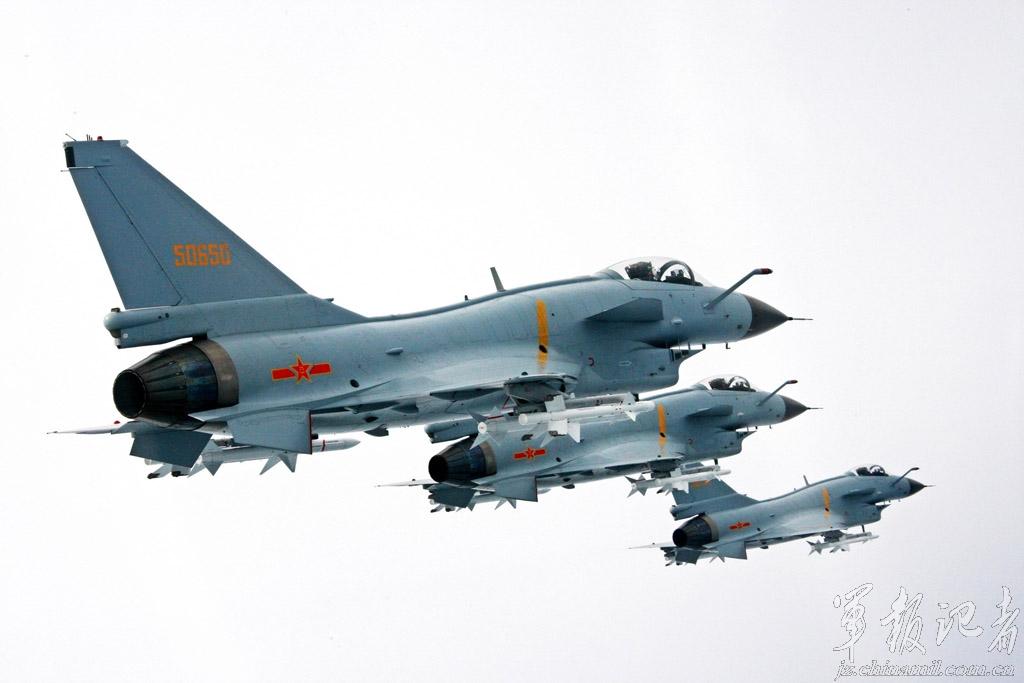 People's Liberation Army Air Force's J-10 Vigorous Dragon ...