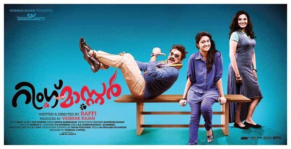Ring Master (2014) Malayalam Full Movie *BluRay*