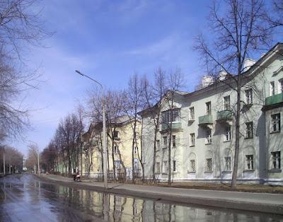 город Озёрск