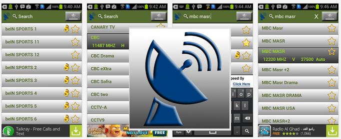 تطبيق مجاني للأندرويد يوفر لك جميع ترددات النايل سات Nile Sat Channels Frequencies APK