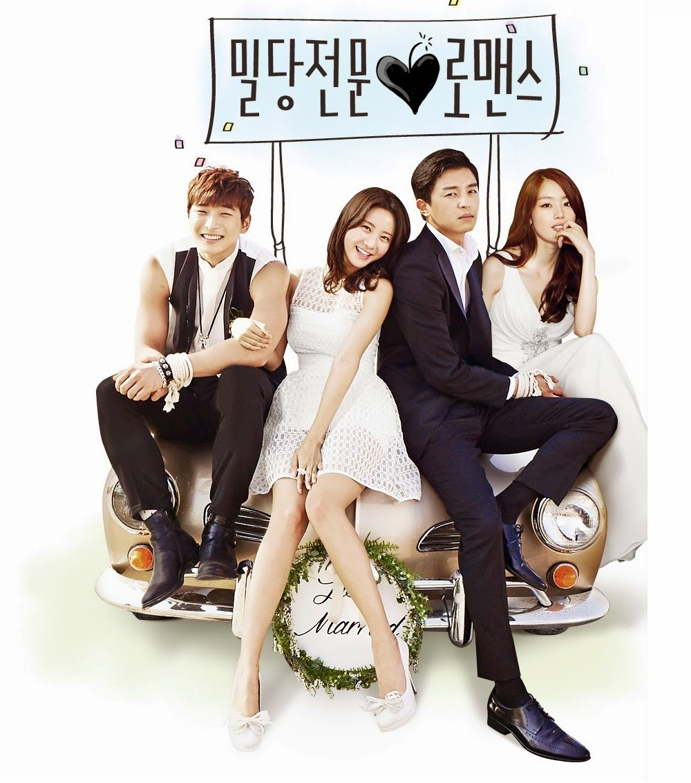 Download Ost Marriage Not Hookup Mamamoo