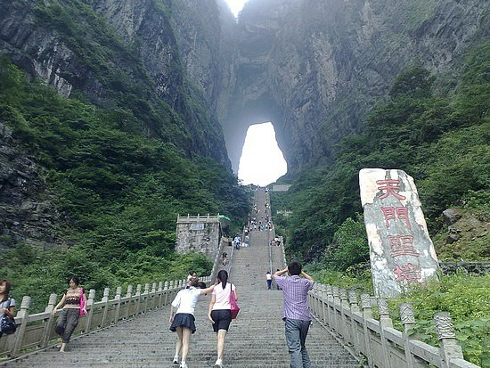 Tour The New Flagship Of China Quot Gate Of Heaven Quot On The