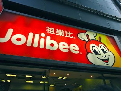 Jollibee at Central Hong Kong