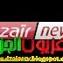 تردد قناة دزاير نيوز Dzair NEWS.