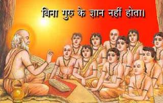 guru-purnima-2015-गुरु पूर्णिमा आज 31 जुलाई को जानिए क्या है महत्व