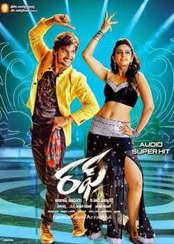 Watch Rough (2014) DVDScr Telugu Full Movie Watch Online Free Download