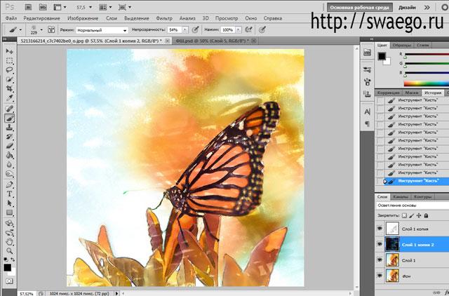 акварельный рисунок из фотографии в фотошопе