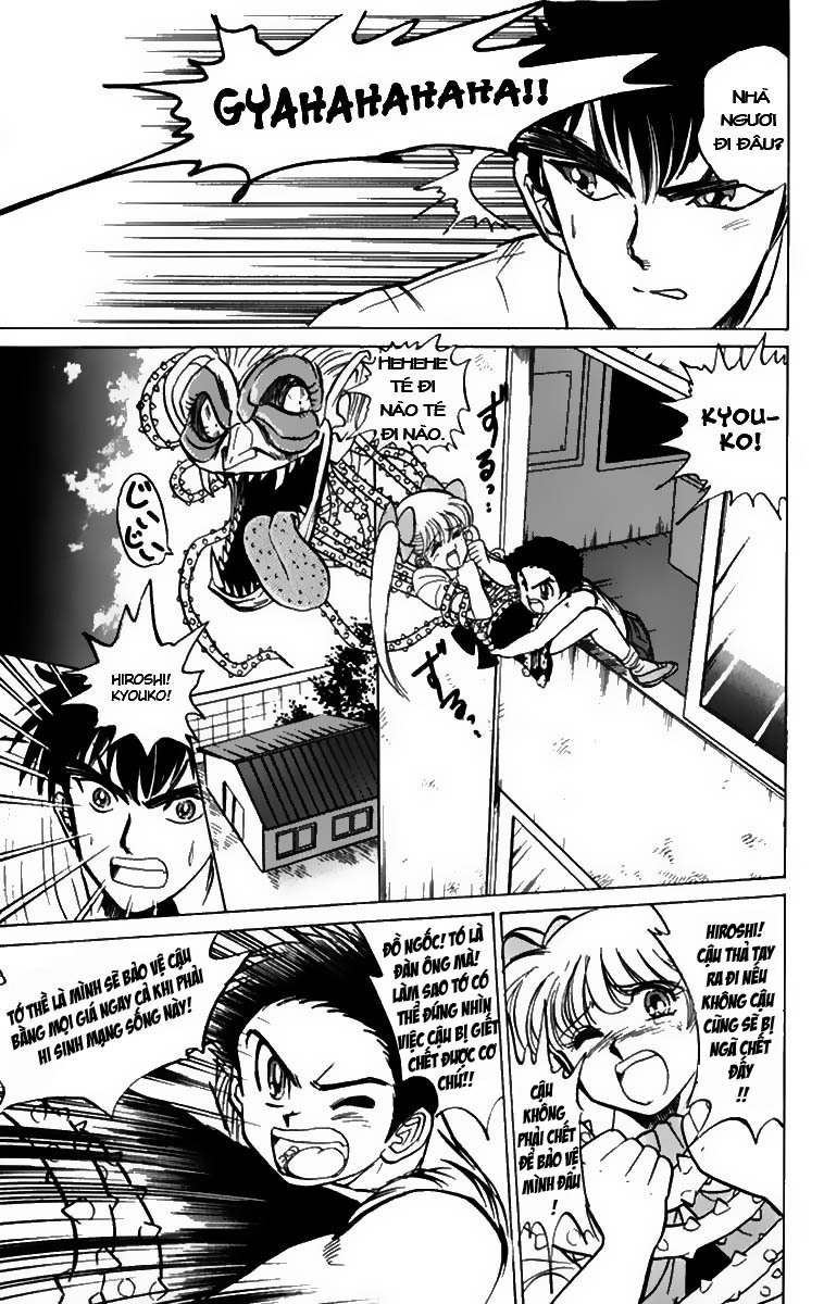 Jigoku Sensei Nube trang 31