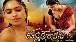 Manmadha Rakshasi (2013) 720p Hot Telugu Full Movie Watch Online Free
