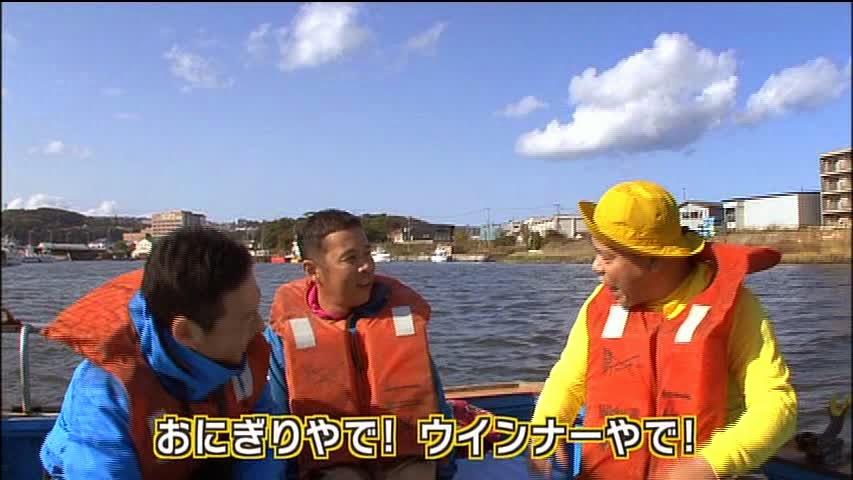 東野・岡村の旅猿2 北海道・屈斜路湖 カヌーで行く秘湯の旅