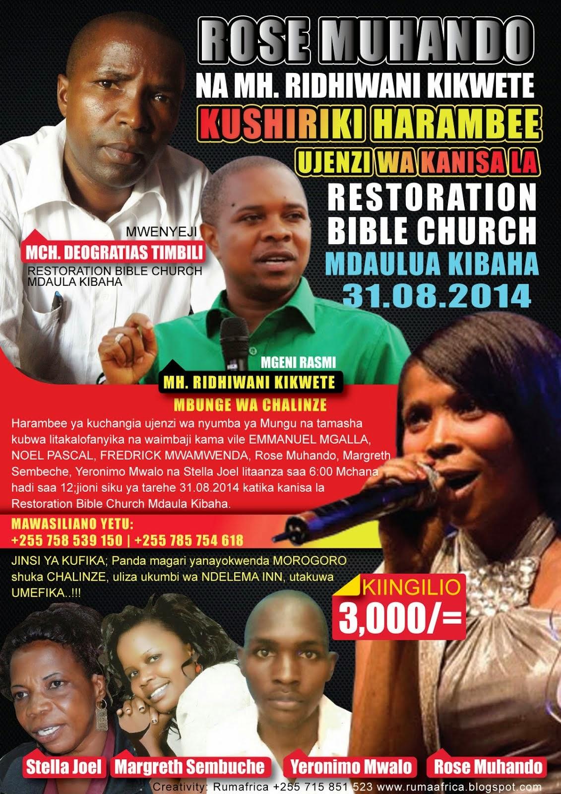 RESTORATION BIBLE CHURCH INAKUKARIBISHA KATIKA HARAMBEE YA UJENZI WA KANISA