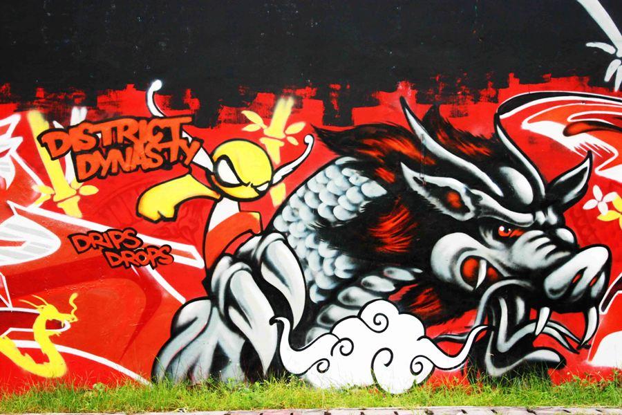 Music Graffiti Art Wallpaper