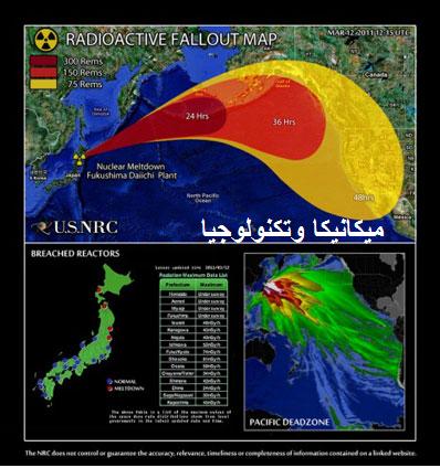خارطة انتشار الإشعاعات بعد الانفجار في مفاعلات فوكوشيما – دايتشي