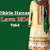 Shirin Hassan Lawn 2014 Vol 2 | Shirin Hassan Summer Collection 2014 Vol-2