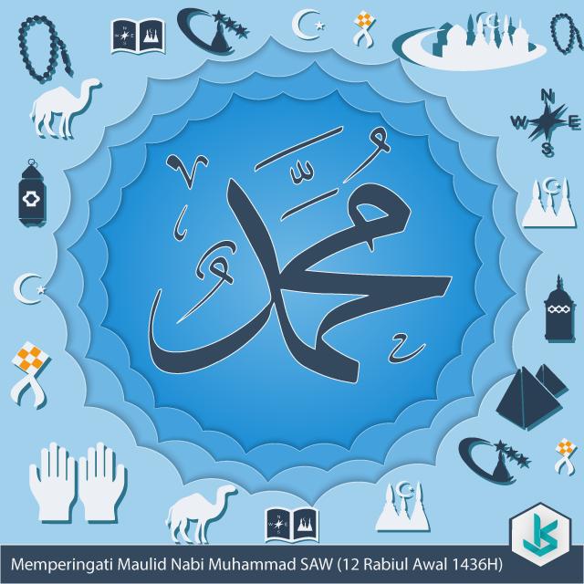 Gambar Vector - [Doodle] Peringatan Maulid Nabi Muhammad SAW 1436H