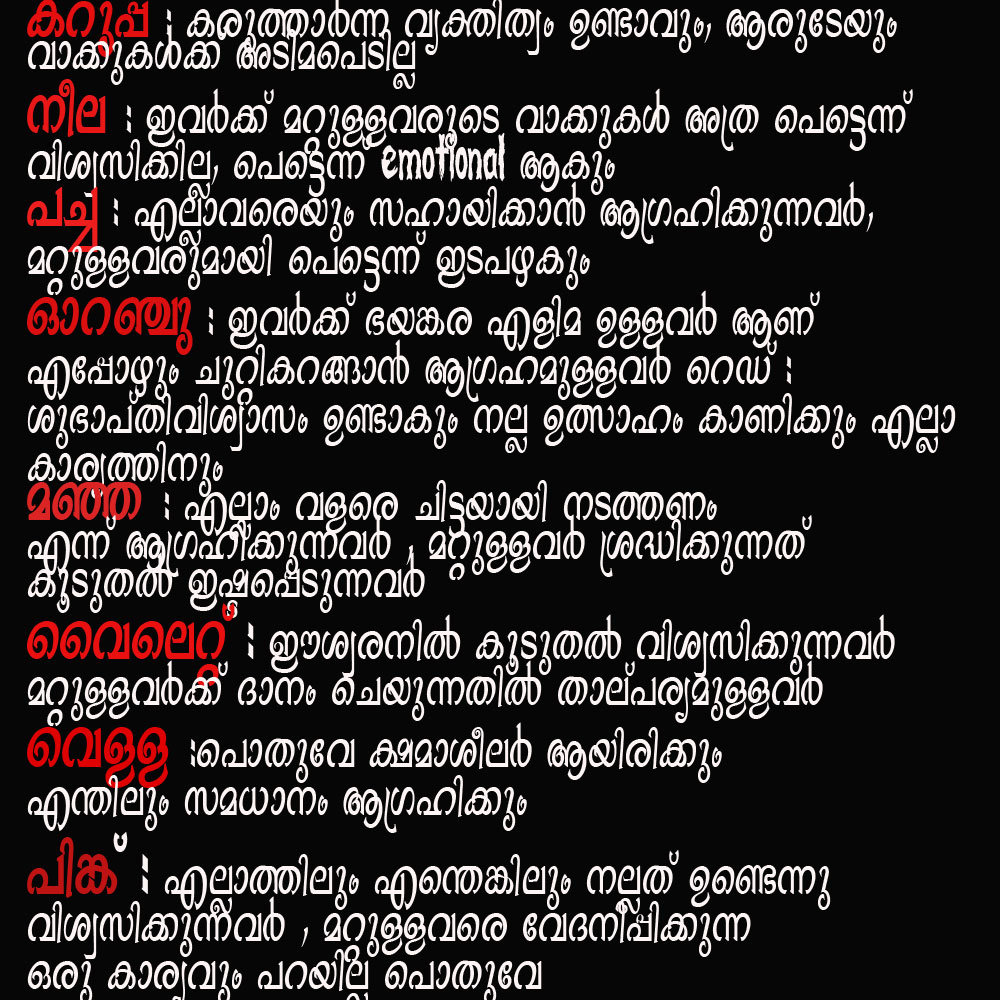 1000 x 1000 jpeg 284kB, Malayalam Quotes About Life Enthusiasm for ...