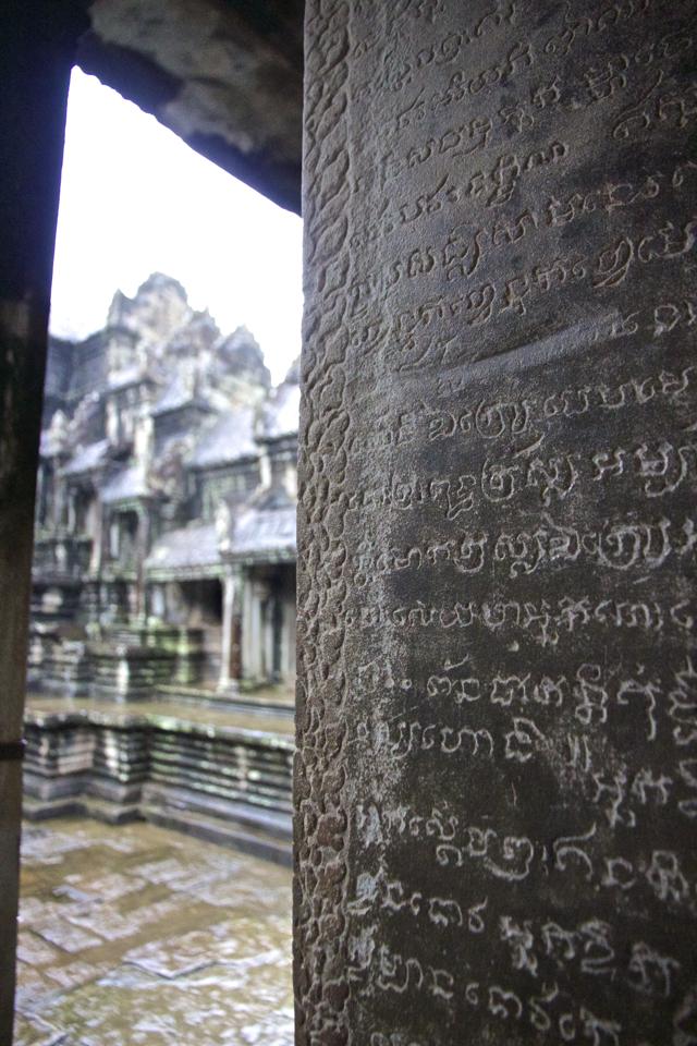 Scripture at Angkor Wat, Siem Reap