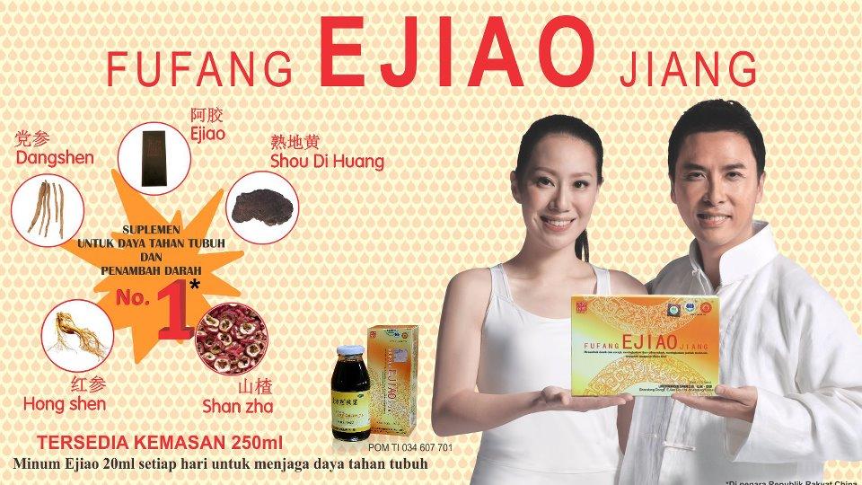 FuFang Ejiao Jiang