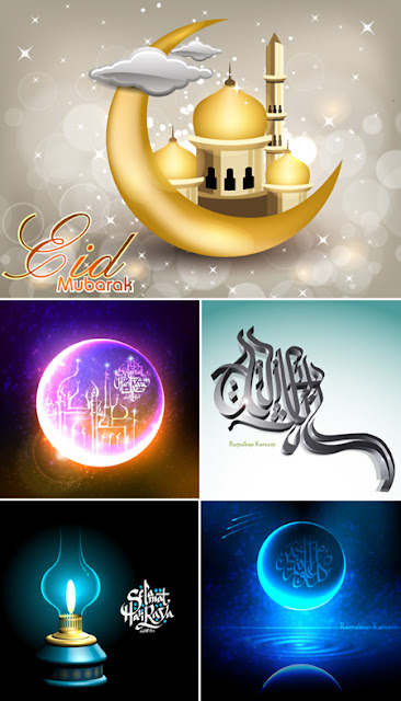 Islamic Theme - Vector Set