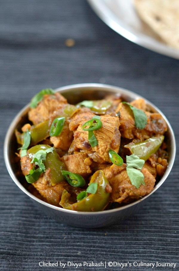 Kadai Chicken, kadhai chicken,  chicken karahi