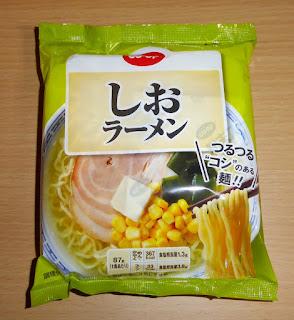 【coop・コープ】(ユタカフーズ株式会社)しおラーメン