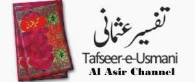 Tafseer-e-Usmani