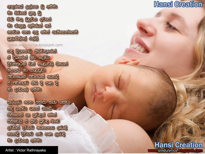 Greshan Ananda Mp3 Songs Free Download Rescuelost