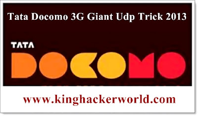 docomo-tricks-2013