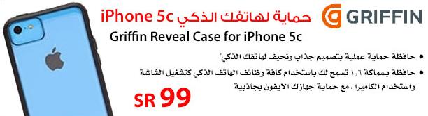 سعر حافظة الايفون iPhone 5c Case فى عروض جرير