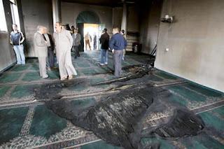 המסגד שהוצת בכפר יאסוף
