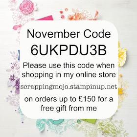 Online Order Code