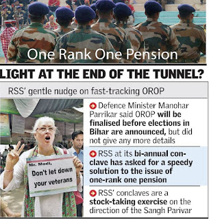 orop-row-news