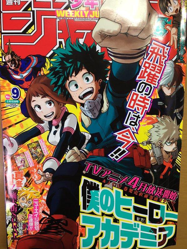 Ranking Weekly Shonen Jump 9 2016