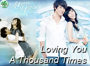 Love You A Thousand Times (Tagalog) June 22 2012