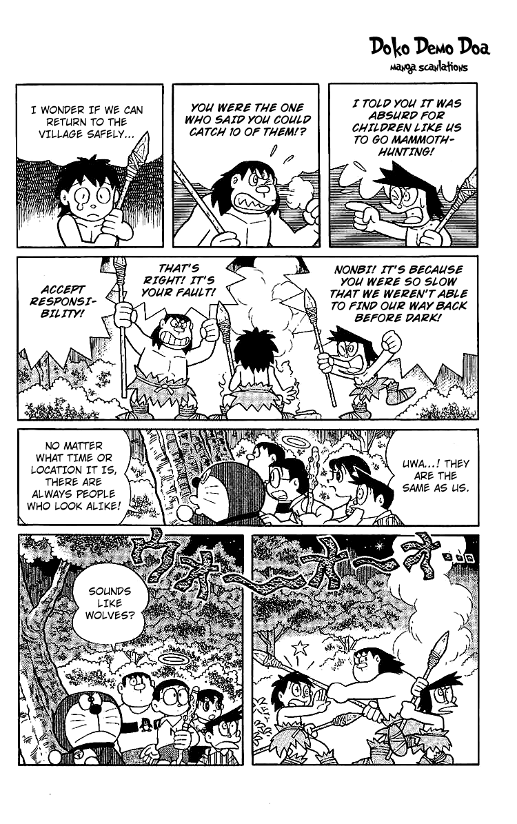 Daichohen Doraemon Vol 015_002 page 25