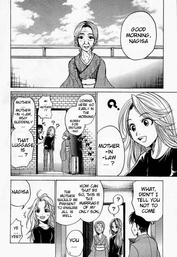 Waraenu Douji - 108 no Gou 5 : Fate