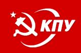 KP Ukraine