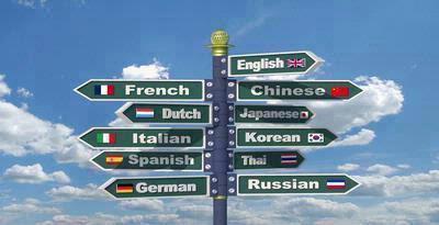 Inilah 8 Bahasa Asing Yang Asik Dipelajari