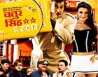 Watch Hindi Movie Sahi Dhandhe Galat Bande Online