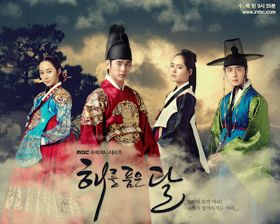 Sinopsis The Moon That Embraces Sun All Episodes Korean Drama