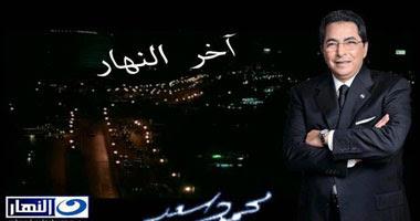 آخر النهار تشارك فى حملة عمرو أديب لتوفير مليون بطانية للصعيد