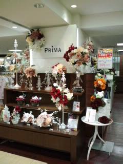 PRIMA名鉄店