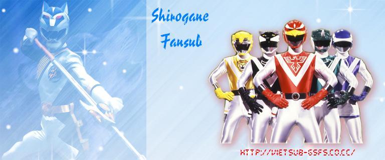 Gao Shirogane Fansub - GSFS