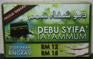 Debu Tayammum