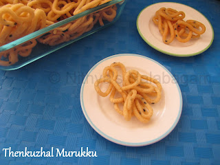 Thenkuzhal Murukku using Rice Flour
